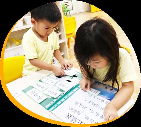 Choosing a bilingual program for my child's preschool years