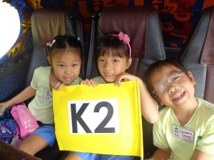 This is our K2 Flag.